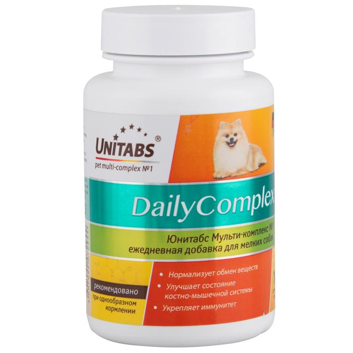 condroitină cu producători de glucozamină pentru dureri musculare și articulare
