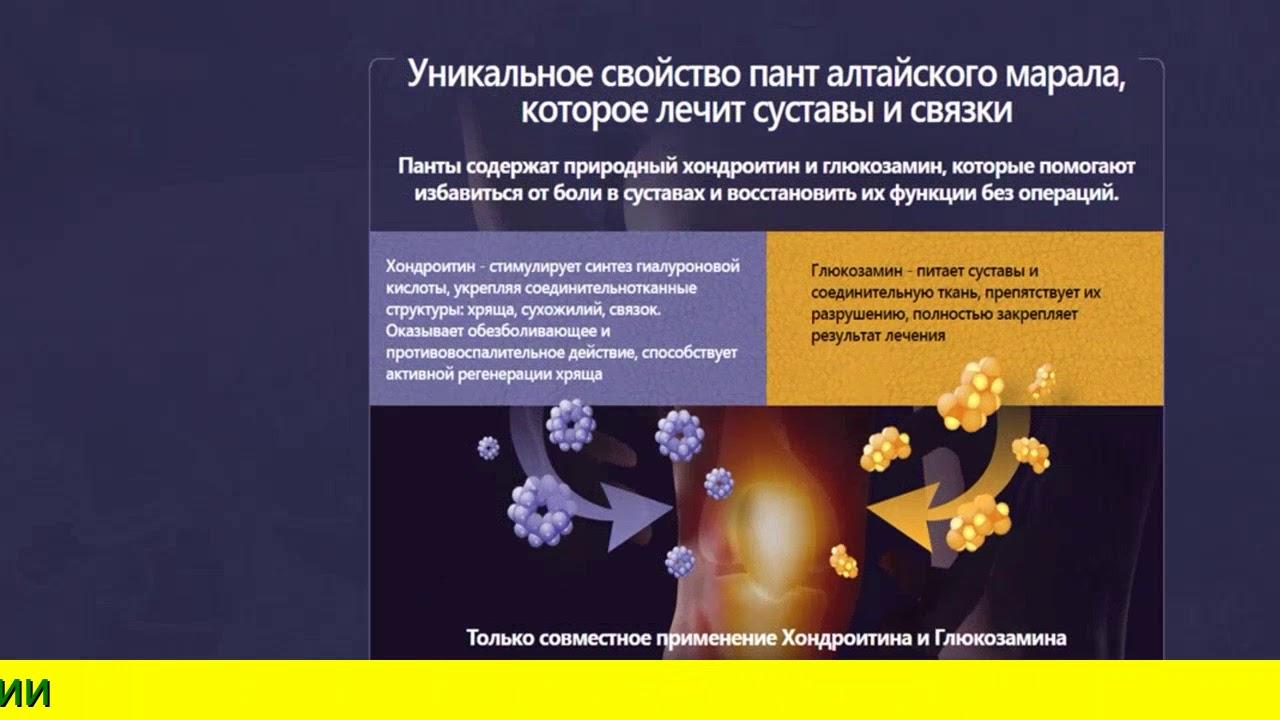 Capsule de artropant Preț - acveplus.ro