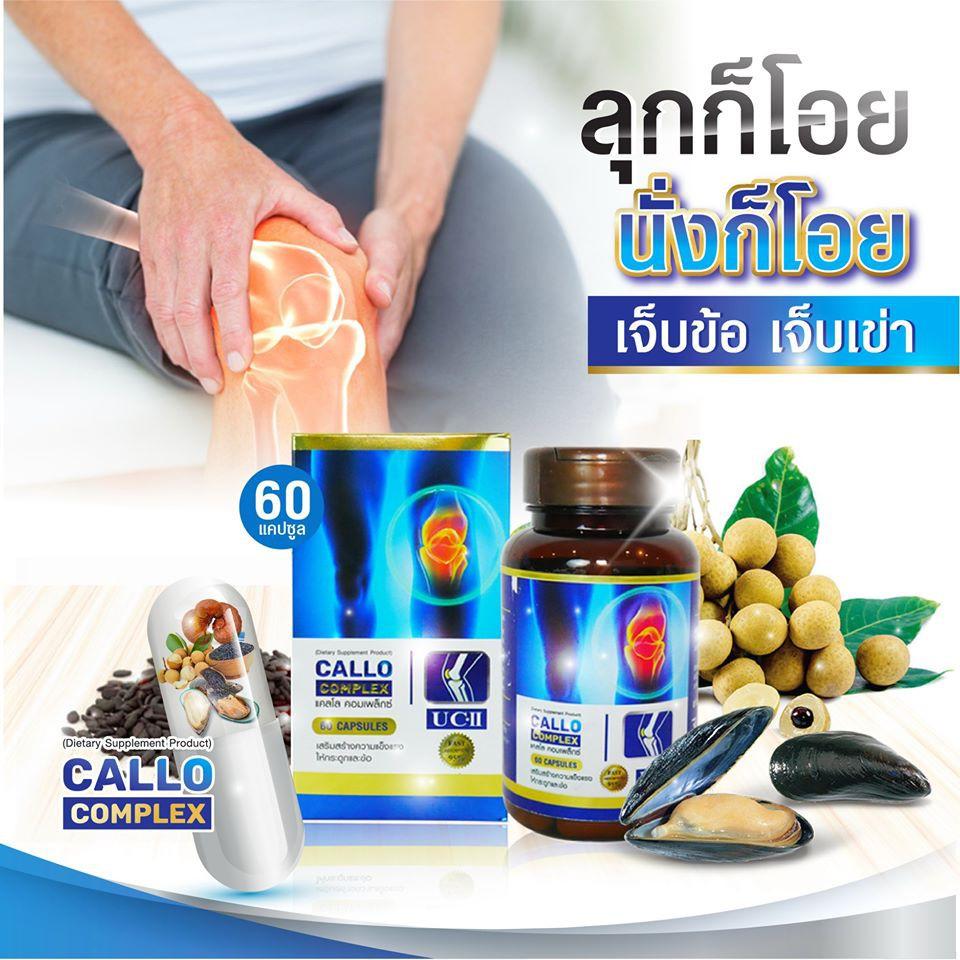 articulații calde cu inflamații artrita reumatoidă a simptomelor mâinilor