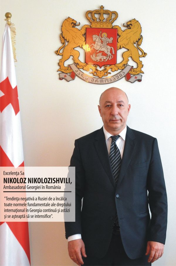 Tratament comun în Georgia. EUR-Lex - PC - EN - EUR-Lex